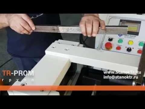 Станок для раздачи и редуцирования формовки концов труб HFM 76 профильная труба 30x20 mmиз YouTube · Длительность: 35 с
