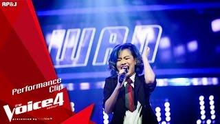 The Voice Thailand - ว่าน รัชยาวีร์ - อยู่อย่างเหงาๆ - 15 Nov 2015