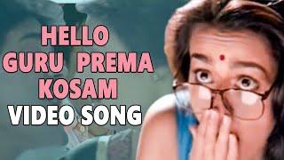 Hello Guru Prema Kosam Video Song    Nirnayam Movie    Nagarjuna, Amala     Shalimarcinema