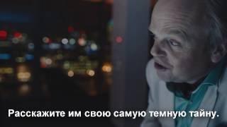 """""""Шерлок"""" 4 СЕЗОН. ТРЕЙЛЕР №2. РУССКИЕ СУБТИТРЫ."""