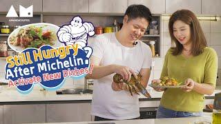 胃口大的人才能开启米其林隐藏菜单?Still hungry after Michelin?Activate new dishes丨隐藏菜单丨曼食慢语