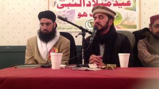 Qari Sadaqat Ali Baltimore MD; Lal Qila Part 1