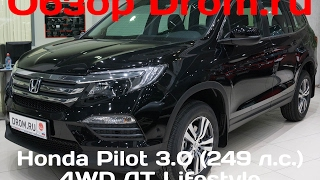 Honda Pilot 2017 3.0 (249 л.с.) 4WD AT Lifestyle - видеообзор