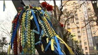 Квіти до меморіалу Небесної Сотні: Україна відзначає День Гідності та Свободи(, 2018-11-21T11:33:25.000Z)