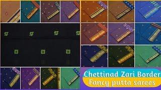 Chettinad Zari Border fancy putta sarees||7010694499|| cottonsarees