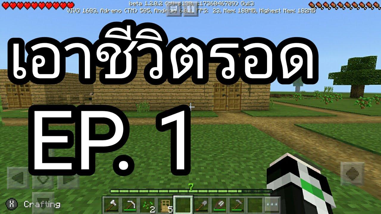 Come scaricare Minecraft su Aptoide - CCM