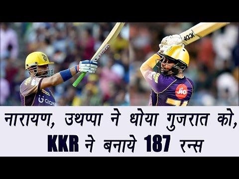 IPL 10:Robin Uthappa,Sunil Narine score big,Kolkata set big target of 187 for Gujarat वनइंडिया हिंदी