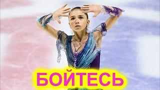 БОЙТЕСЬ Камила Валиева возвращается к тренировкам