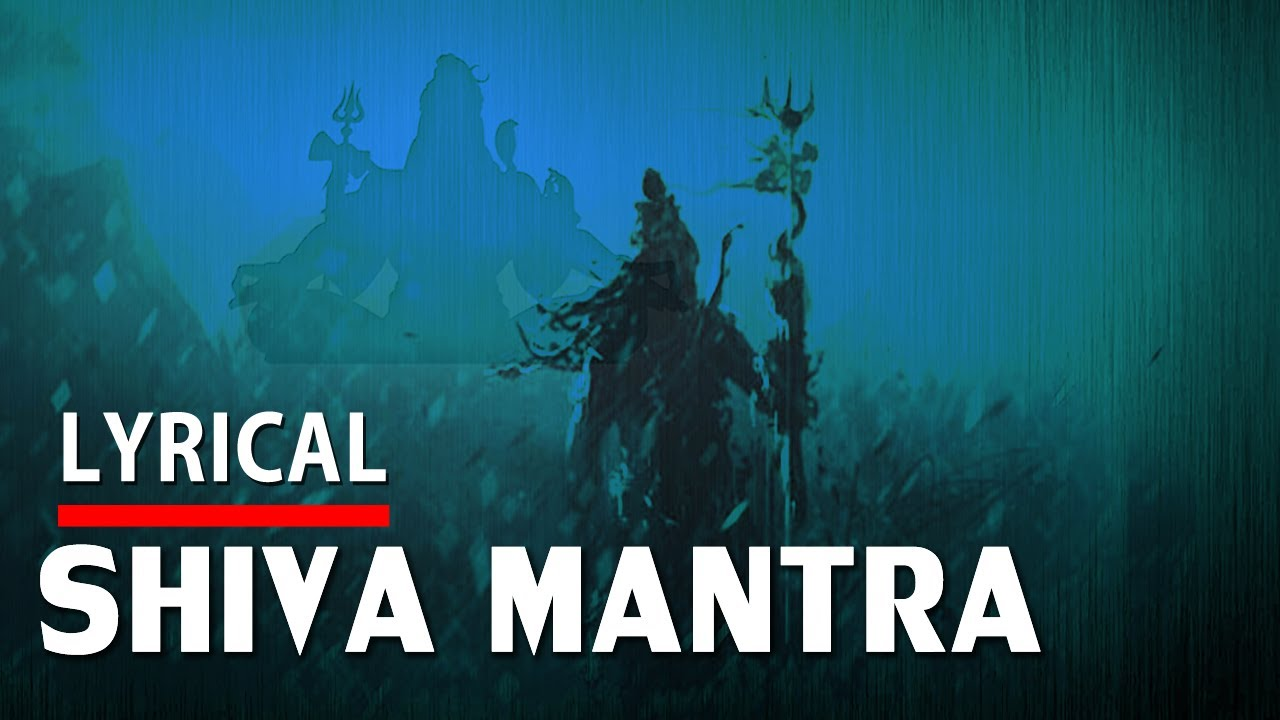 Lord Shiva | Shiva Namaskarartha Mantra | Lyrical | Om Namo Hiranya | PSY  (ORIGINAL) MIX | 2016