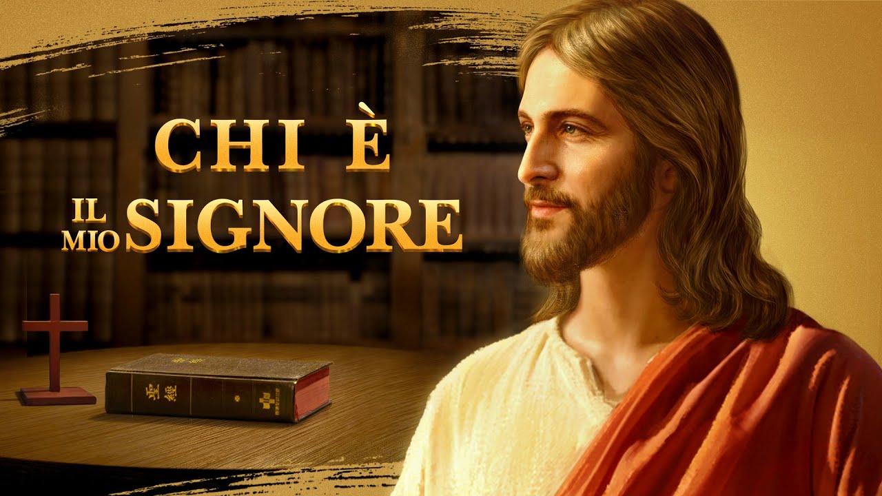 Trailer di film cristiano | Chi è il mio Signore: La Bibbia è il Signore o è Dio