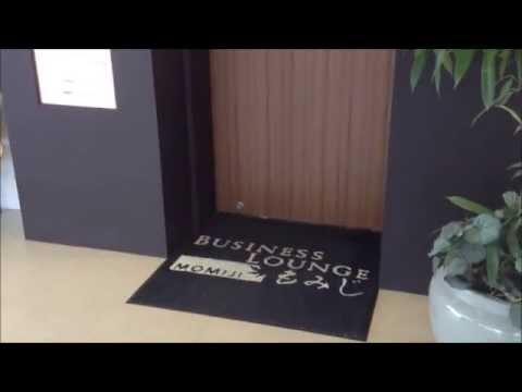 広島空港【国内最高級ビジネスラウンジ もみじ】Hiroshima BUSINESS LOUNGE