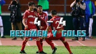 U. San Martín vs Universitario 4-4 | Liguilla B - Torneo Peruano | Resumen y Goles en HD 26/10/2016