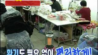 후지카 세라믹 전기난로 고효율 초절전 원적외선 웰빙난방…