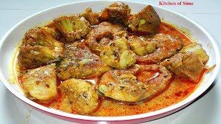 ডালবড়ি ও এঁচোড় দিয়ে রুই মাছের ঝোল | Fish Curry with Raw Jackfruit |