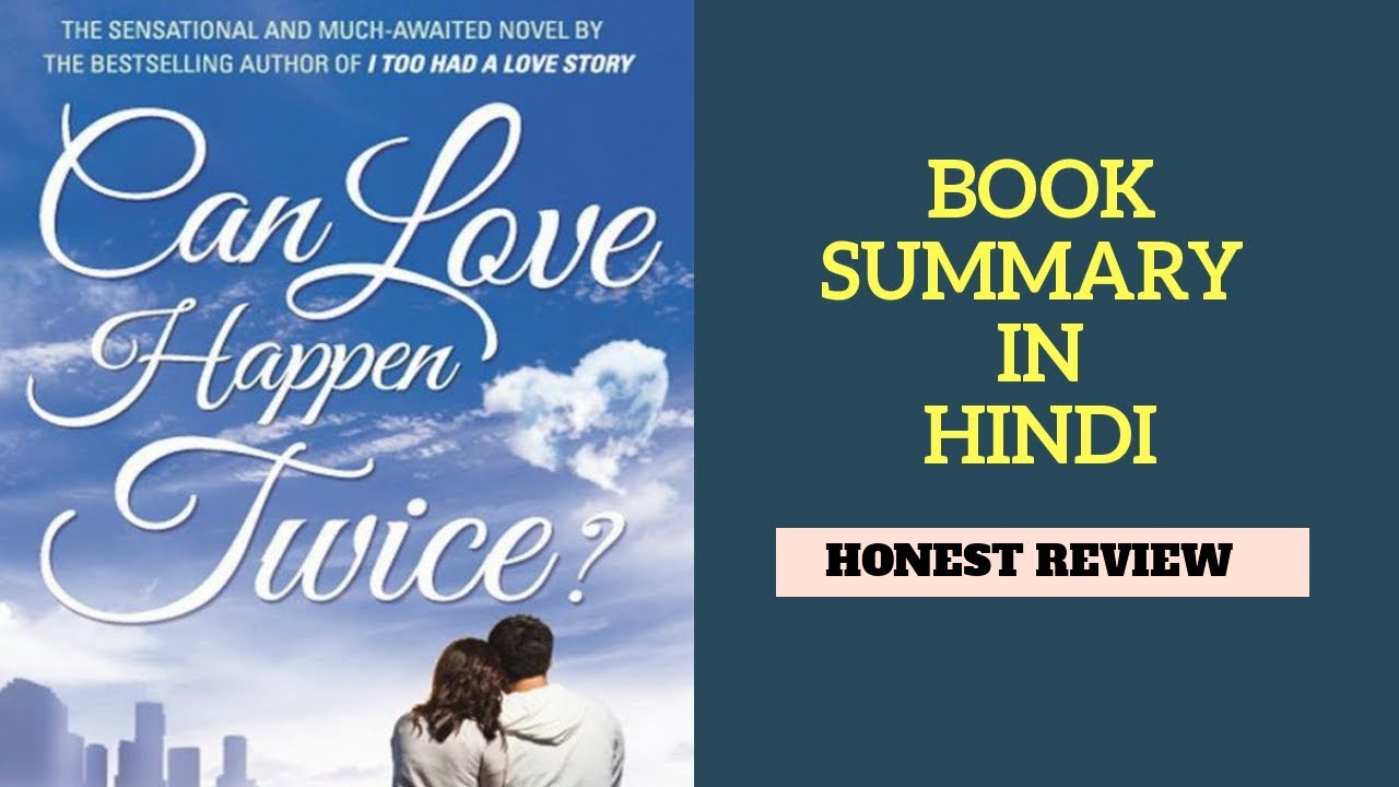 Can Love Happen Twice Pdf Blogs