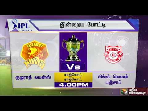 IPL 2017, Today's Match: GL Vs KXIP and RCB Vs KKR - YouTube