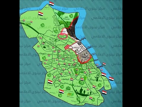 """Map Update/Ahmed Asadi """"Few days separate us from Announcement"""""""