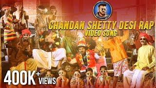Chandan Shetty Song Kinaare (Koli Song) | Sathish Raj | B.R. Surendra Nath | Devaraj Poojary