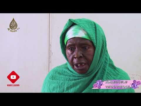 KULICHELE WANAWAKE Sn1 Episode3| Mama Hamza Ahmed- Mwanzilishi Wa  Mchanganyiko Womens Group