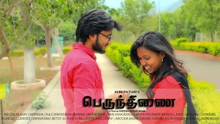 PERUNTHINAI tamil short film | Suresh | Melvin | Monisha | Ravi kumar | Athithya | Avini Pictures