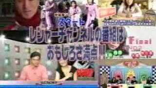 日本レジャーチャンネルのCMです。