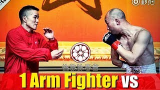 1 Arm Fighter vs BOXER Then WING CHUN Guy!!! FIGHTS Both with CRAZY Skills