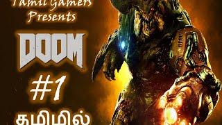 Doom Tamil Part #1