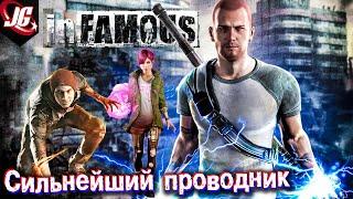 Коул МакГрат из игры InFamous: Электромагнетизм, Обзор способностей, Нестыковки
