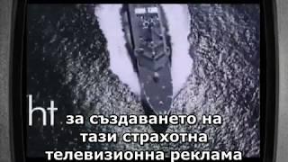 Психовойна (2010)