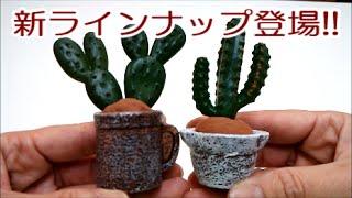 http://store.shopping.yahoo.co.jp/yuyou/g151209s01t.html □ますます...