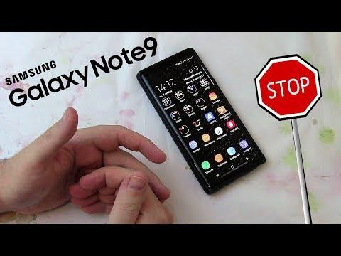 9 нереальных косяков Galaxy Note 9!