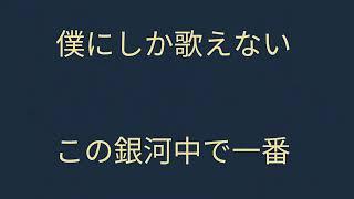 四ノ宮那月(谷山紀章) - 月ノ唄