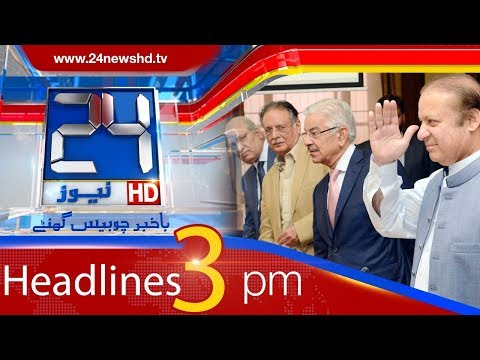 News Headlines | 3:00 PM | 13 November 2017 | 24 News HD