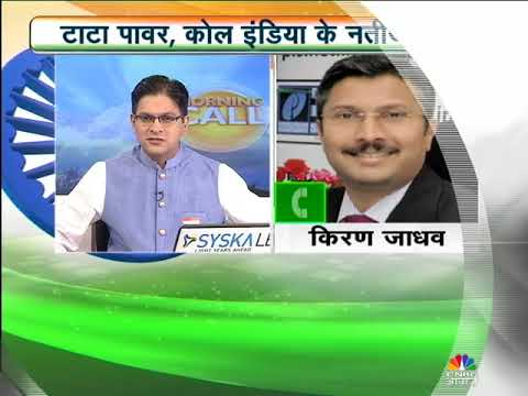 Morning Call 14 th August  2017