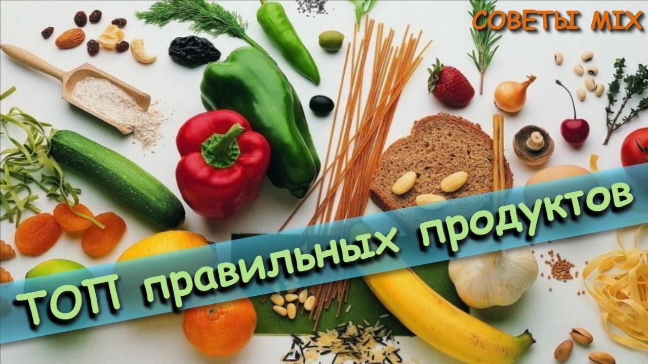 10 фактов о самых вредных продуктах Кулинарный сайт