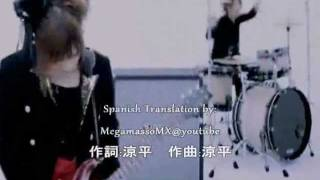 Release: 2011.2.16 Release 1st Single 「モノクローム」 Song from th...