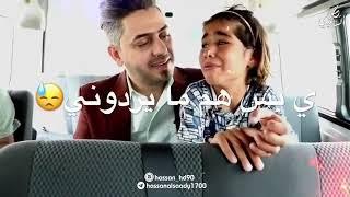 الطفلة اليتيمة فرح التي تخلى عنها الجميع#علي عذاب /راحو  ماخذوني