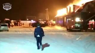 03.11.2018 Ачинск. Пожар на Южной промзоне