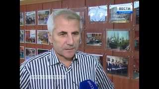 Посол Евросоюза в России прибыл во Владивосток