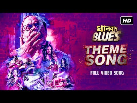 Dhanbad Blues | Theme Song | Rajatava | Debdeep | Amit | Yash | Hoichoi Originals | SVF Music