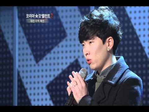 "Beyonce's ""Listen"" by Hyun-sang Jeon -- Korea's Got Talent 2, 전현상 - 코리아갓탤런트2"