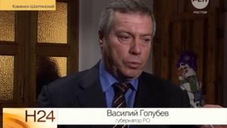 Завод из Луганска переехал в Каменск-Шахтинский
