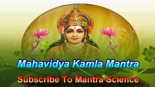Mahavidya Kamala Mantra ND Shrimali महाविधया कमला मंत्र