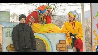 Масленица в нашем городе 2018  Русские народные праздники