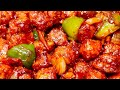 एक बार इस तरह से सोयाबीन की रेसिपी बना कर देखिए खाते ही रह जाओगे | masala tasty soyabeen