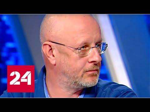 """Сенат. Гость Дмитрий Пучков """"Goblin"""". Самооборона от 21.07.17"""