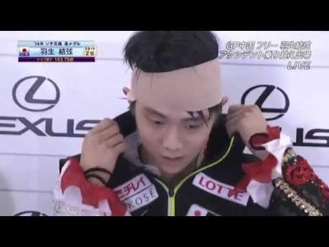 羽生結弦 Yuzuru Hanyu FS   2014 Cup Of China HD