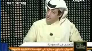 أسماء الليبراليين والليبراليات في السعودية