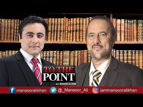 To The Point - 10 Sep 2017 - Express News