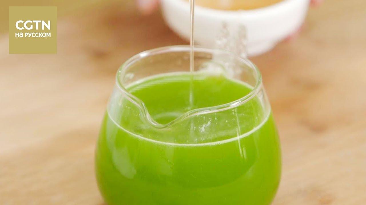 Как сделать сок из сельдерея фото 547